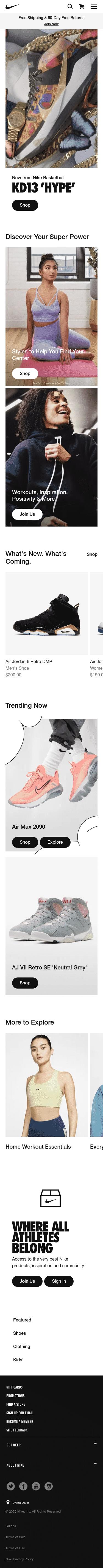 Nike Store Coupon