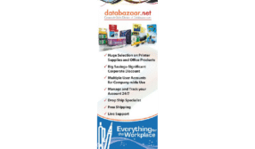 DBZ E-Venture, LLC.